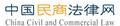 中国民商法律网